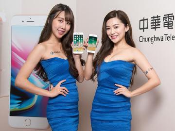 中華電信推iPhone X與iPhone 8資費折價限時優惠