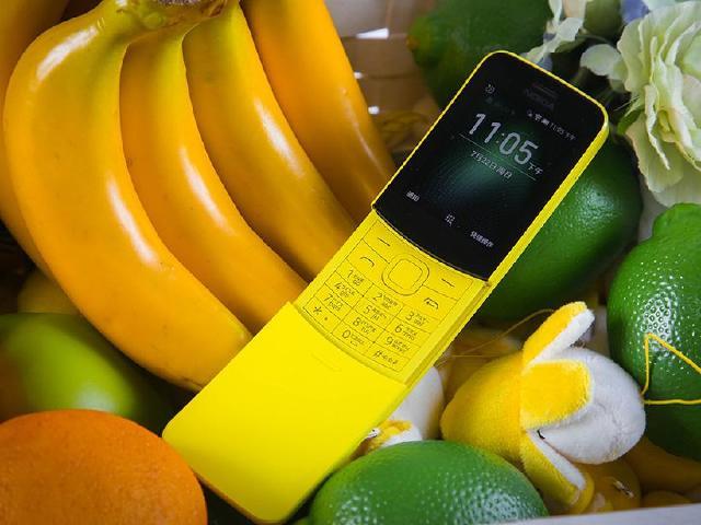 [影片]經典復刻再現!NOKIA 8110 4G香蕉機