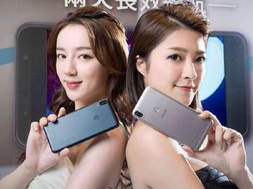[影片]華碩ZenFone Max Pro重點整理:6吋大螢幕、5千大電量