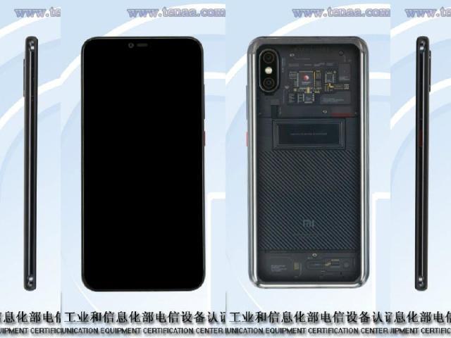 小米Note 4亮相?有透明背蓋與螢幕指紋辨識規格