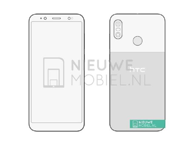 HTC U12 Life外型設計疑洩 機身設計像Google Pixel