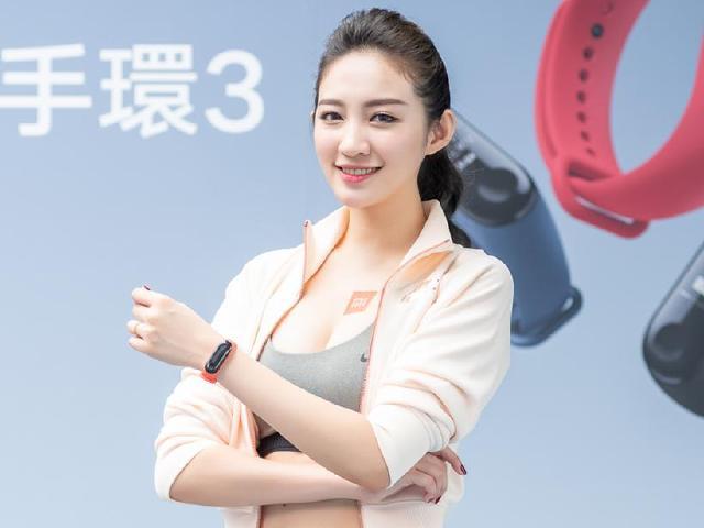 [影片]小米手環3、AMAZFIT運動手錶2代登台