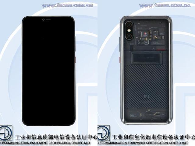 小米Note 4?小米手機M1807E8A通過NCC