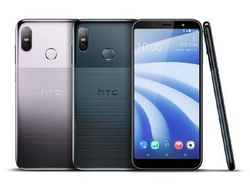 HTC U12 life台灣開放預購 10月底前有早鳥限定禮