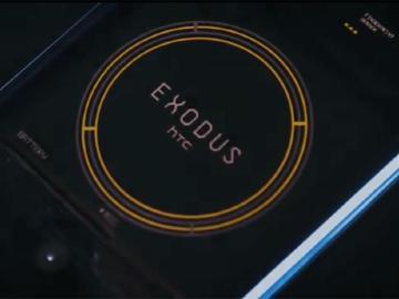 HTC Exodus區塊鏈手機 10月22日將有更多訊息公布