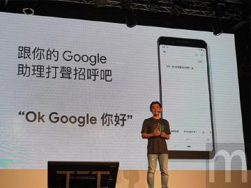 Google Assistant加入繁中語音 未來iOS也可使用