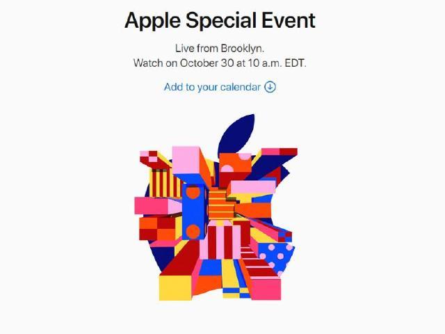 蘋果10/30新品發表會 2018年新iPad Pro傳將亮相