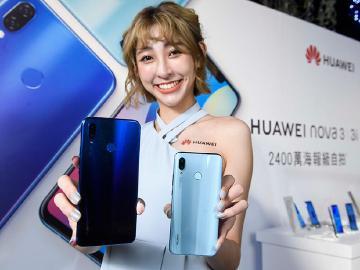 台灣9月手機銷售量公布 iXS Max最熱賣 華為擠進前五大