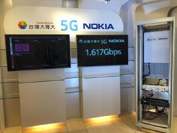 下載速率1.6Gbps 中華電信、台灣大哥大與諾基亞完成5G實網連線