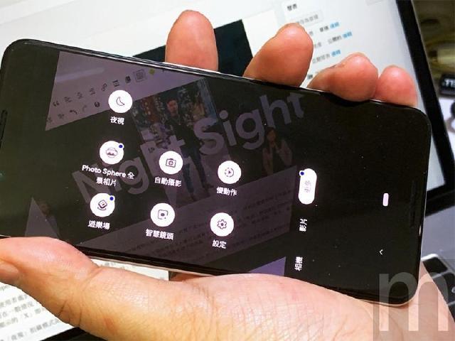 [動手拍]Google Pixel 3「夜視」功能開放 清楚拍攝低光環境細節