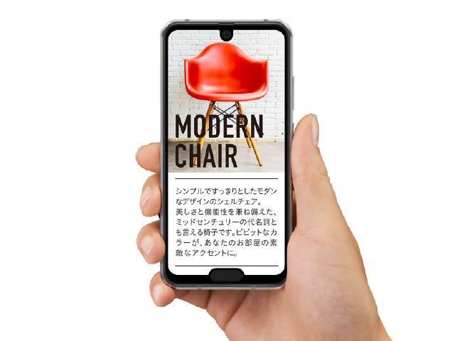 夏普手機美人尖搭配山羊鬍 AQUOS R2 compact日本發表