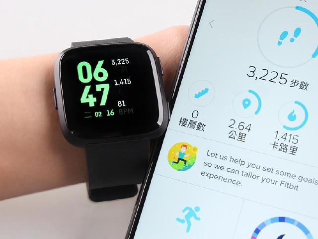 輕量機身長效續航 Fitbit Versa健康運動手錶開箱