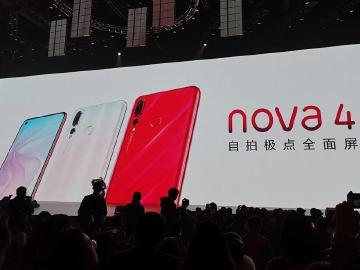 螢幕挖孔、超廣角三鏡頭 華為nova 4中國發表