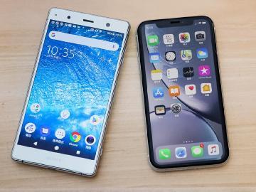 美日手機對決!iPhone XR與Sony XZ2 Premium比較