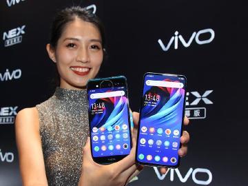 三鏡頭手機 vivo NEX雙螢幕版即日可預購 1月台灣上市