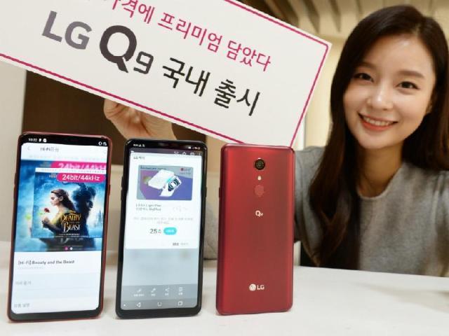 LG Q9韓國發表 6.1吋瀏海螢幕搭載高通S821