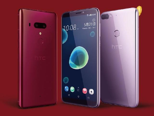 HTC新春回饋全民搖紅包 U12+買再送Desire 12+