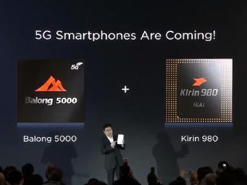 華為發表5G通訊晶片與首款商用終端 5G手機MWC亮相