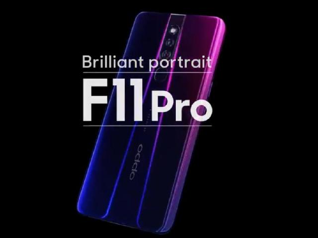 OPPO F11 Pro採用隱藏鏡頭 機身背部設計齊亮相