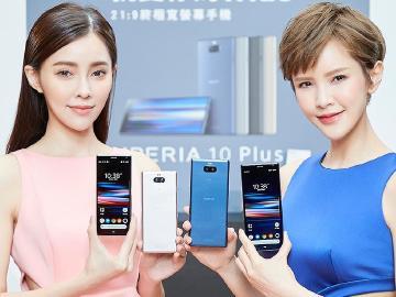 Sony Xperia 10系列與L3手機 3月初台灣上市