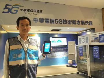 中華電信完成首次5G網路與手機、路由器等終端無線連接