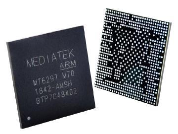 聯發科將打造7nm製程5G行動平台 預計今年推出