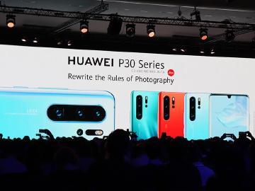 主打時尚、攝錄 HUAWEI P30系列手機發表 歐洲即日開賣