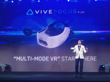 HTC Vive Focus Plus一體機亮相 4月中全球開賣