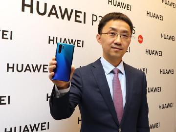 顛覆手機相機技術規格 HUAWEI產品副總談P30系列