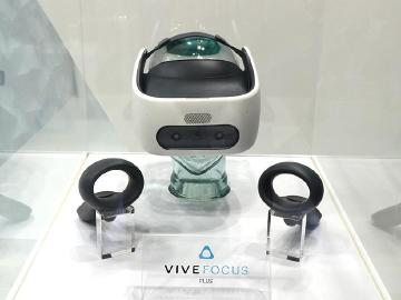 VR一體機HTC Vive Focus Plus 台灣上市開賣