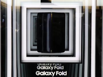 三星舉辦折疊手機鑑賞會 Galaxy Fold台灣4/25亮相