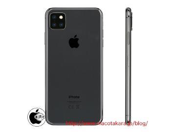 新iPhone傳有12MP前鏡頭 2020年可能推改版款iPhone 8