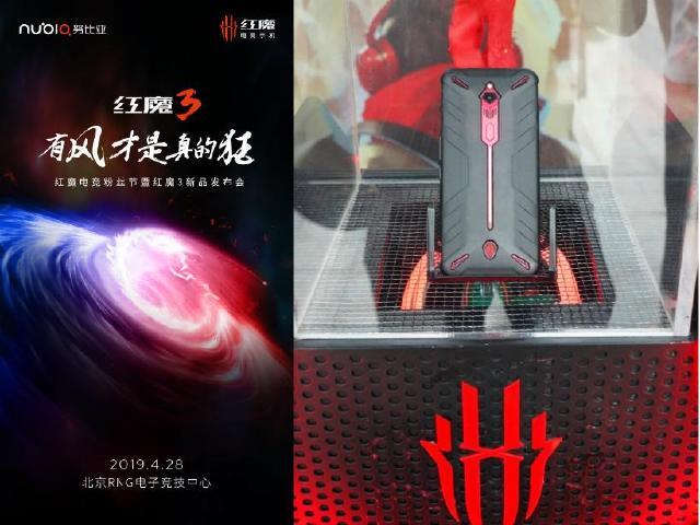 nubia紅魔手機3機身增加第5散熱槽 4月28日中國發表