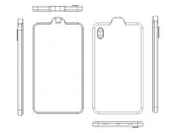 小米手機新專利曝光 前鏡頭凸出機身邊緣
