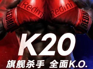 紅米旗艦手機 Redmi K20確定5月底北京發表