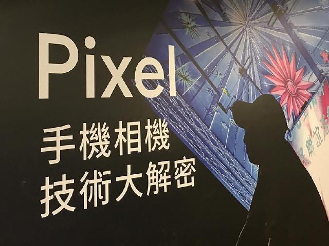 [影片]Google Pixel手機相機大解密:HDR+、景深、夜景模式