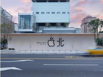 台灣首間蘋果旗艦店 Apple 信義 A13即將開幕