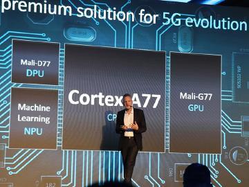 Arm發表Cortex-A77 聯發科2020將推出5G SoC