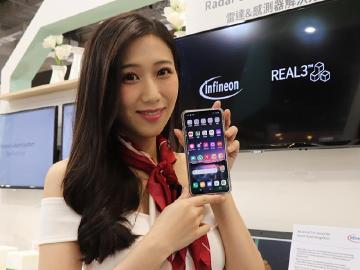 LG G8S ThinQ台灣亮相7月上市 ToF技術來自英飛凌