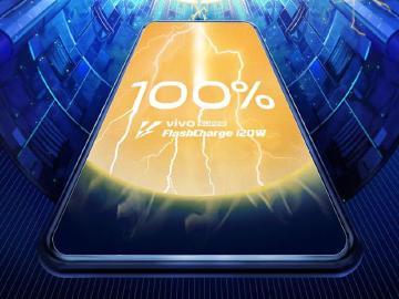 13分鐘能充滿4千電量 vivo預告推出120W超快閃充