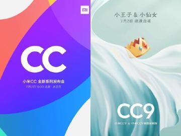 小米手機CC新系列產品7月北京發表 CC9機身渲染圖疑洩