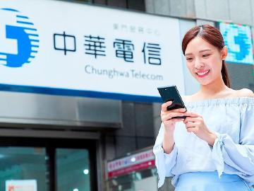 中華電信夏日搶先GO 國外上網漫遊7天吃到飽只要688起