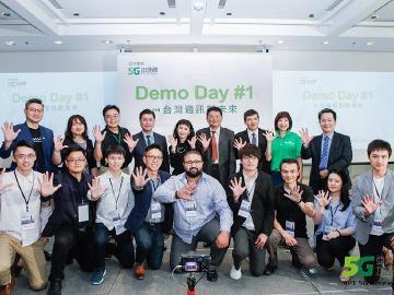 亞太電信搶攻5G商機 攜加速器新創團隊秀智慧應用