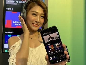 LINE MUSIC登台上線 首月免費用還能自訂手機鈴聲