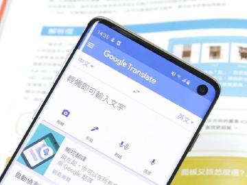 導入自動偵測語言 Google即時鏡頭翻譯功能將升級