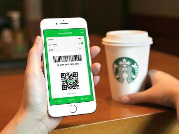 星巴克能用LINE Pay付款 8月底前3%點數回饋