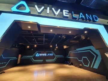 VIVELAND 8D-ZONE即將開幕 VR遊戲Zero Aim可多人對戰