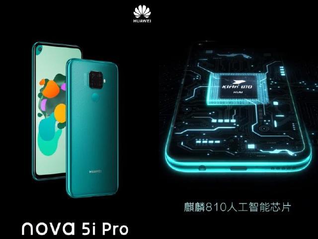 華為nova 5i Pro特色公布 4鏡頭相機搭配麒麟810
