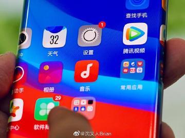 手機接近無邊框 OPPO「瀑布屏」曲面全螢幕亮相