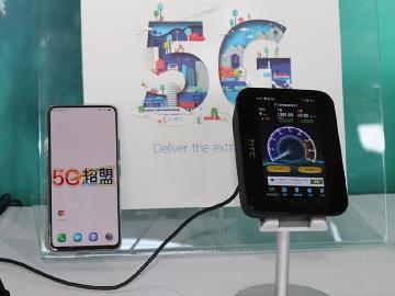 台灣大展示新莊棒球場5G速度 vivo NEX 5G手機在台亮相